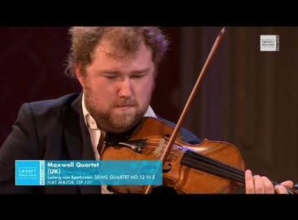 Embedded thumbnail for Trondheim International Chamber Music Academy