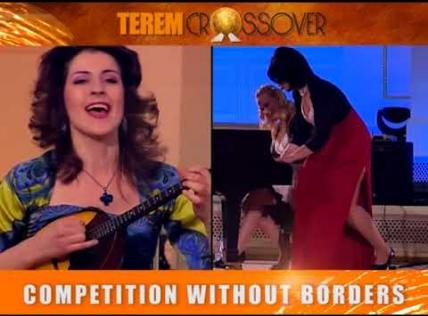 Embedded thumbnail for Terem Crossover Int. Music Competition instrumental ensembles